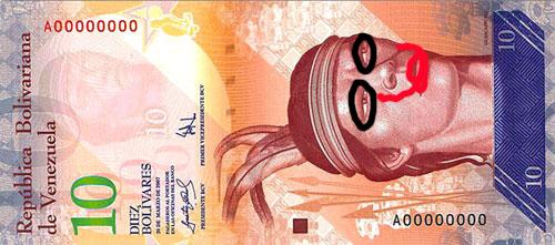 El Billete de Diez